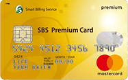 SBSプレミアムカード