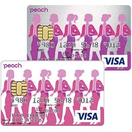 ピーチカードPeach Card2種類