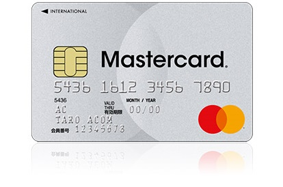 助かるアコムのクレジットカード審査と支払い方法