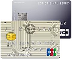 JCBカード一般2デザイン