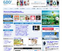 GDOポータルサイト