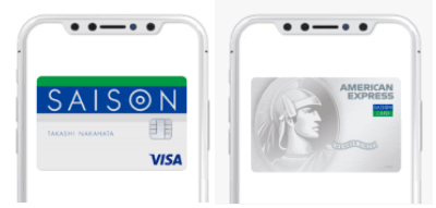 デジタルカード2券種
