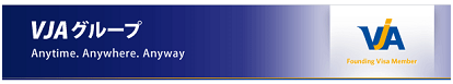 VJAグループ公式サイトヘッダー
