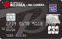 コジマ・ビックカメラカードイオン