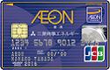 三菱商事エネルギーカード
