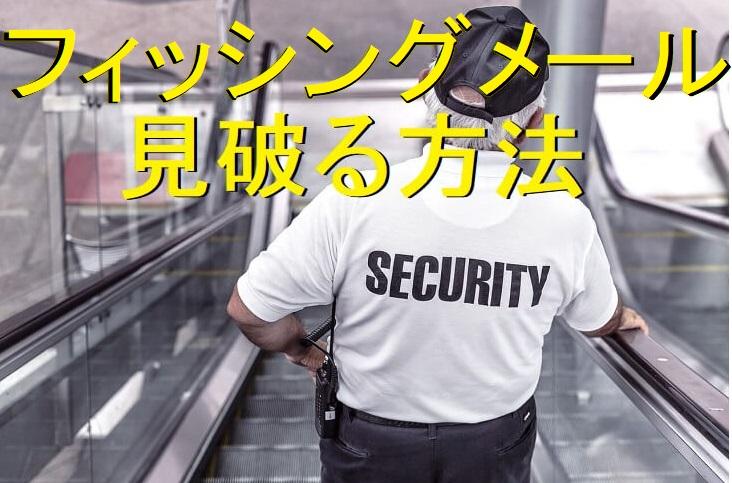 オフィスビルのセキュリティ担当者(おじさん)